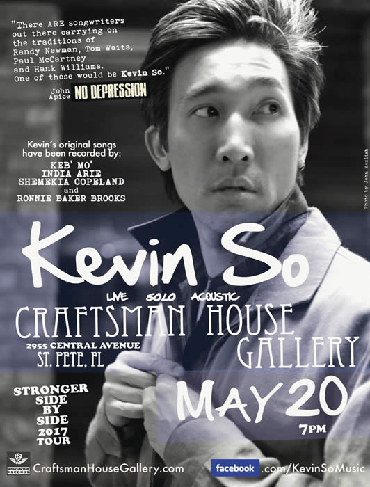 Kevin So Craftsman House 2017